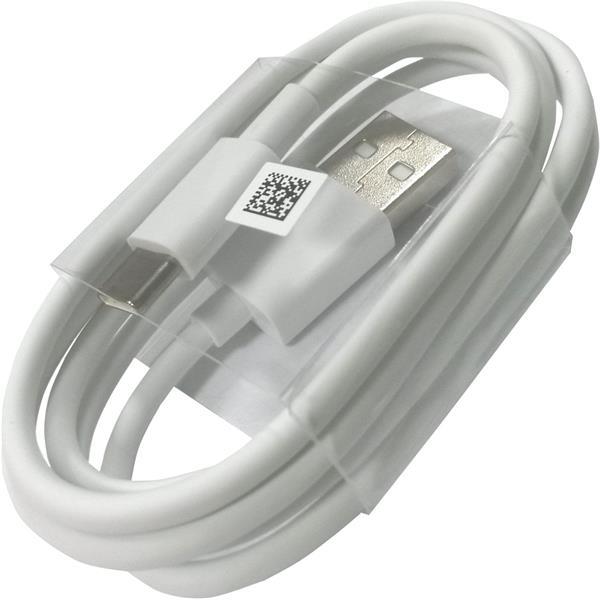 ASUS USB kábel napájací USB A TO USB C -biely