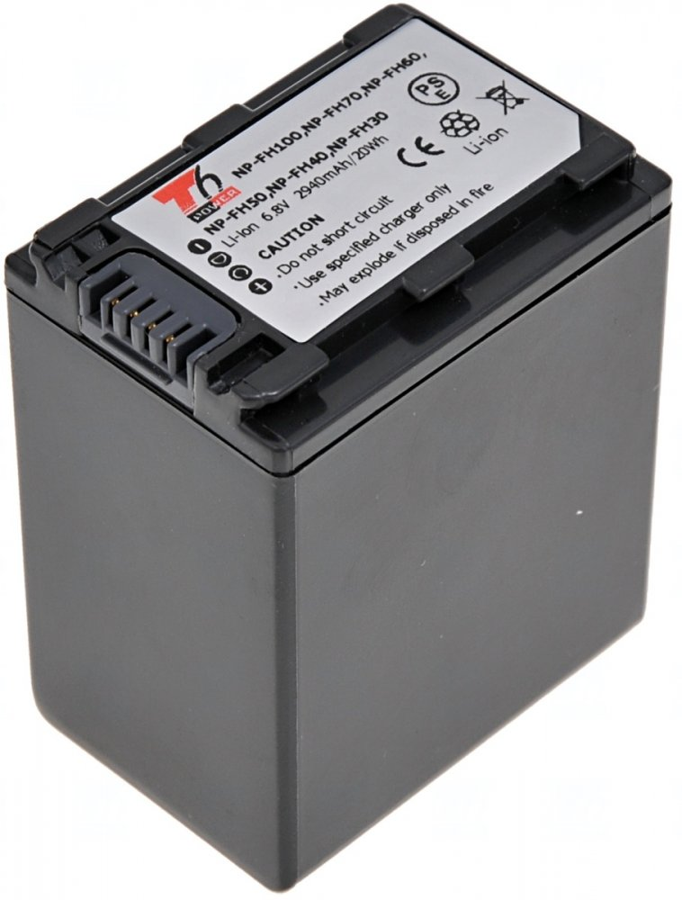 Baterie T6 power Sony NP-FH100, 2940mAh, šedá