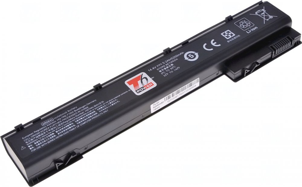 Baterie T6 power HP Zbook 15 G1, 15 G2, Zbook 17 G1, 17 G2, 5200mAh, 75Wh, 8cell