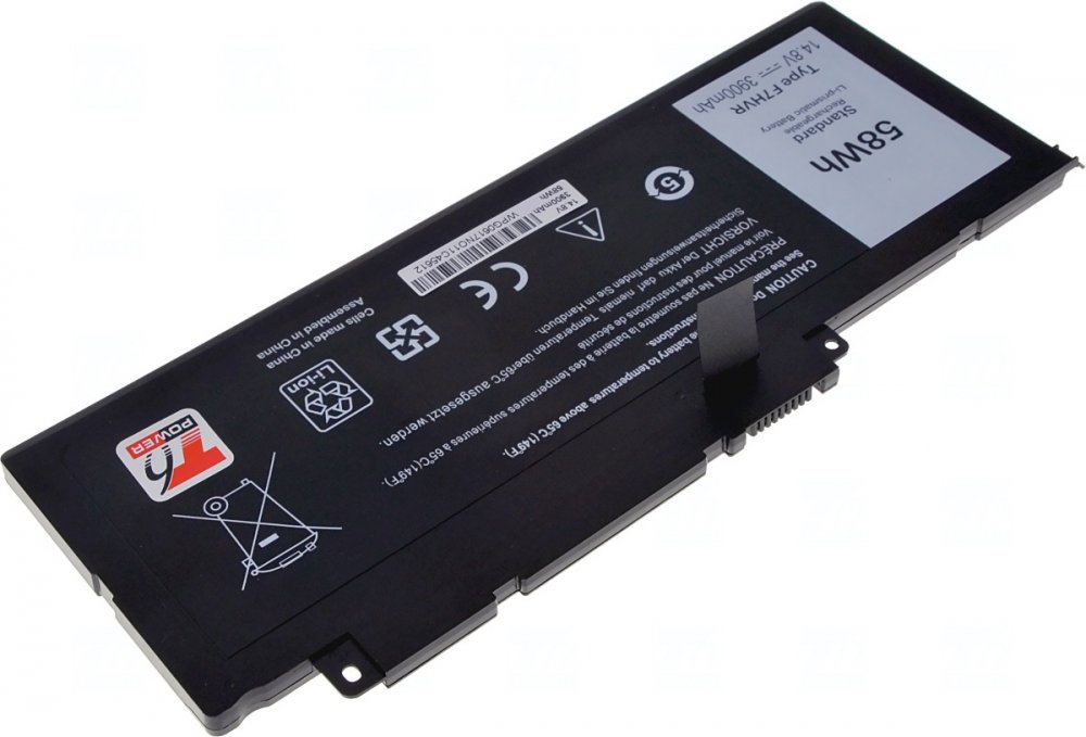 Baterie T6 power Dell Insprion 15 7537, 17 7737, 3900mAh, 58Wh, 4cell, Li-pol