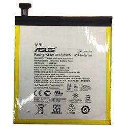 Asus C11P1502 Original Baterie 4750mAh Li-Pol Bulk