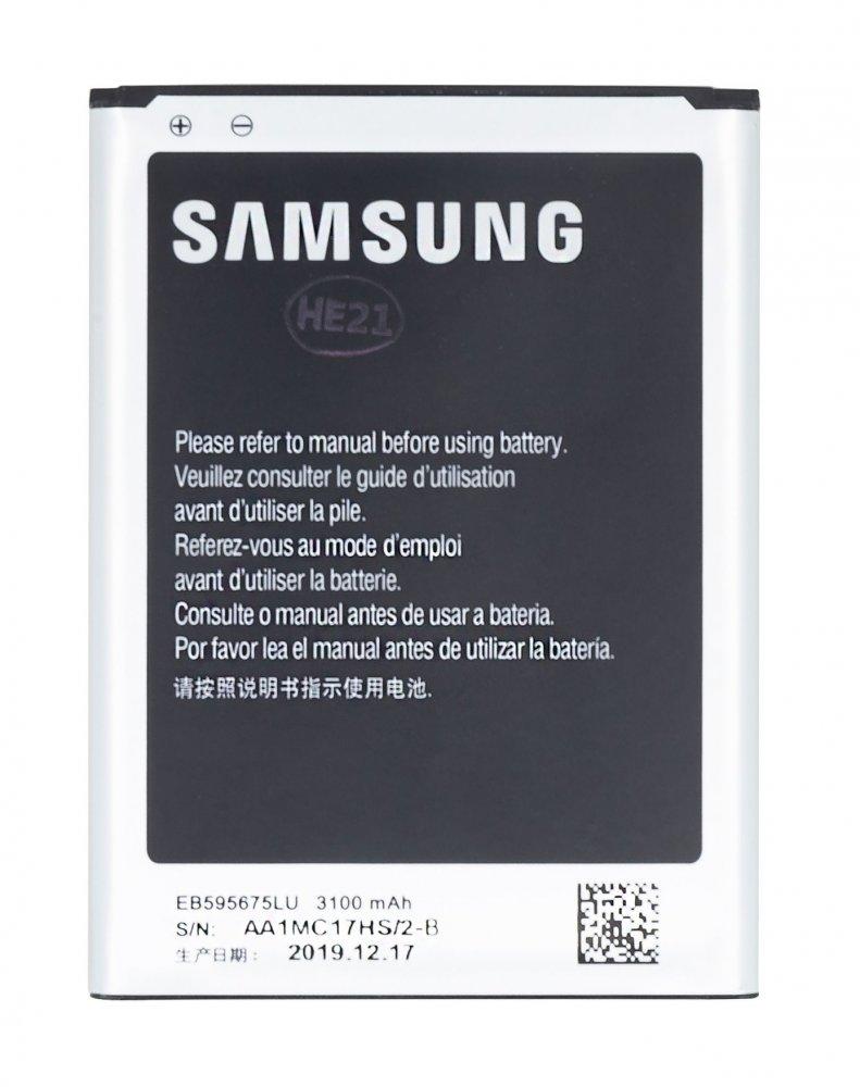 EB595675LU Samsung Baterie 3100mAh Li-Ion (Bulk)