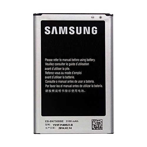 Originálna batéria Samsung Galaxy Note 3 Neo EB-BN750BBC 3100 mAh, N7505