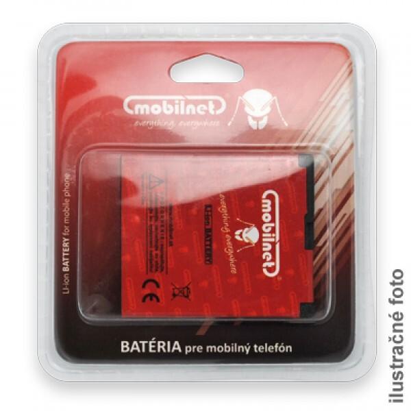 mobilNET batéria pre Sony Xperia J ST26i, BA900 - 1800 mAh