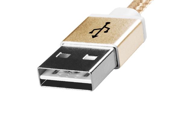 ADATA MICRO USB KABEL PLETENY 1M ZLATY