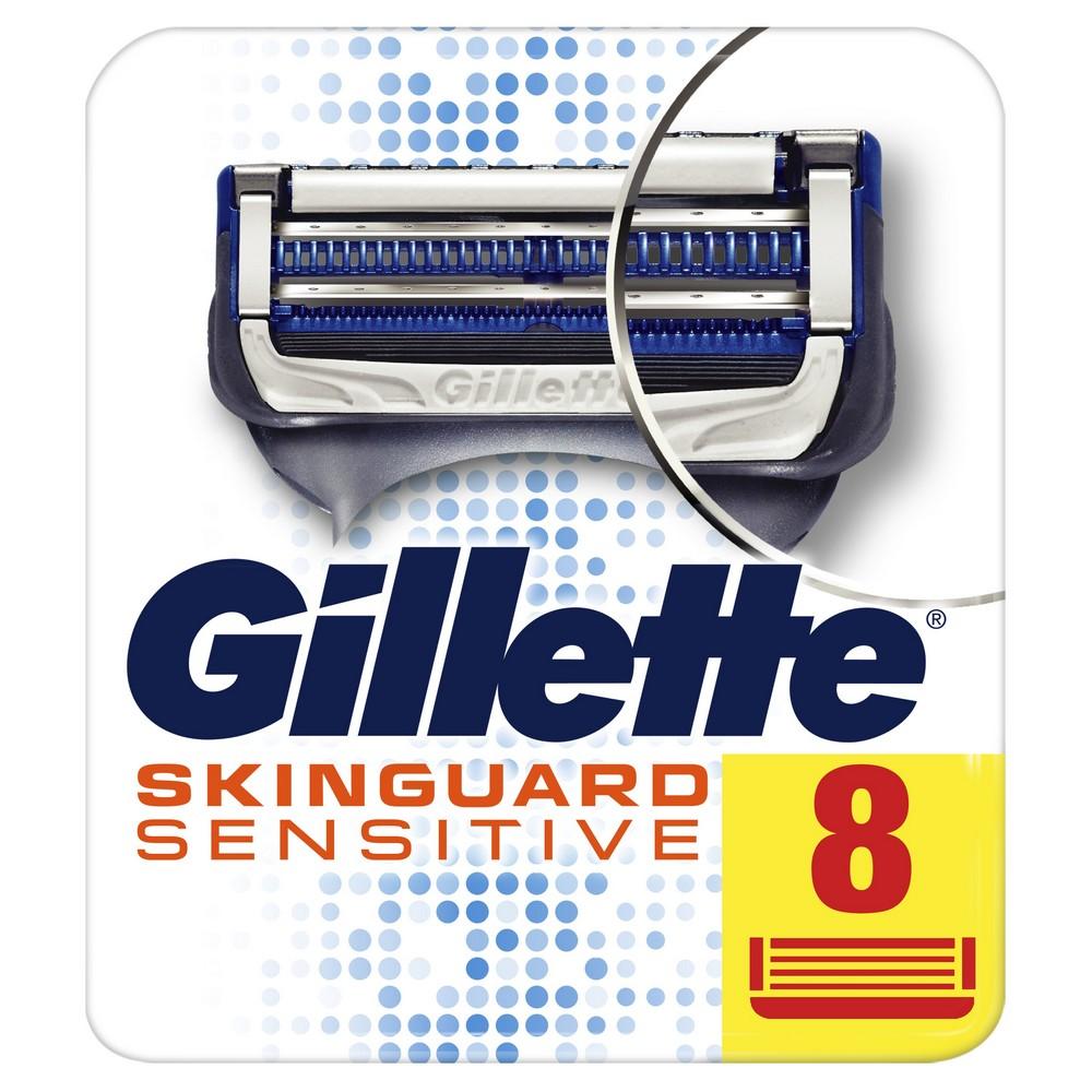 GILLETTE SKINGUARD HL.8KS