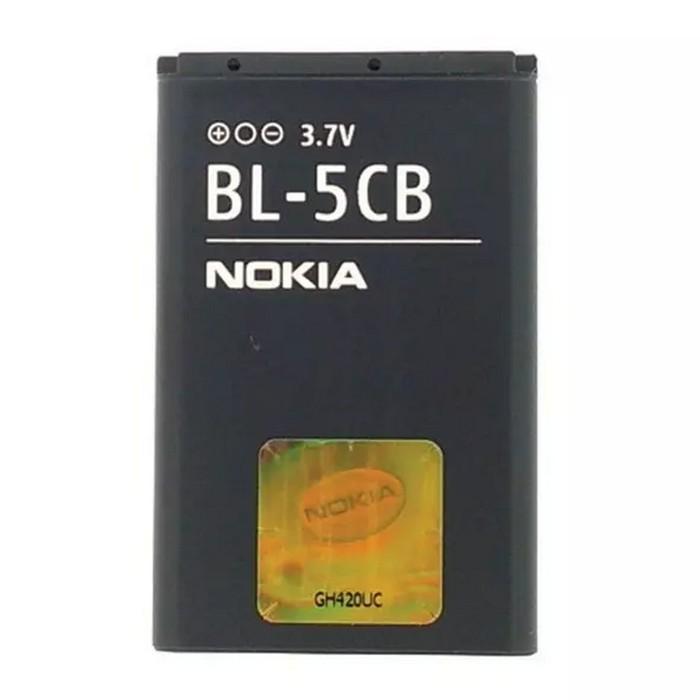 NOKIA BL-5CB BATERIE 800MAH LI-ION BULK