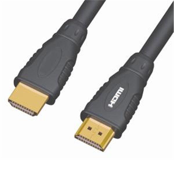 PREMIUMCORD KABEL HDMI A - HDMI A M/M 25M,ZLATENE KONEKTORY, KPHDMI25