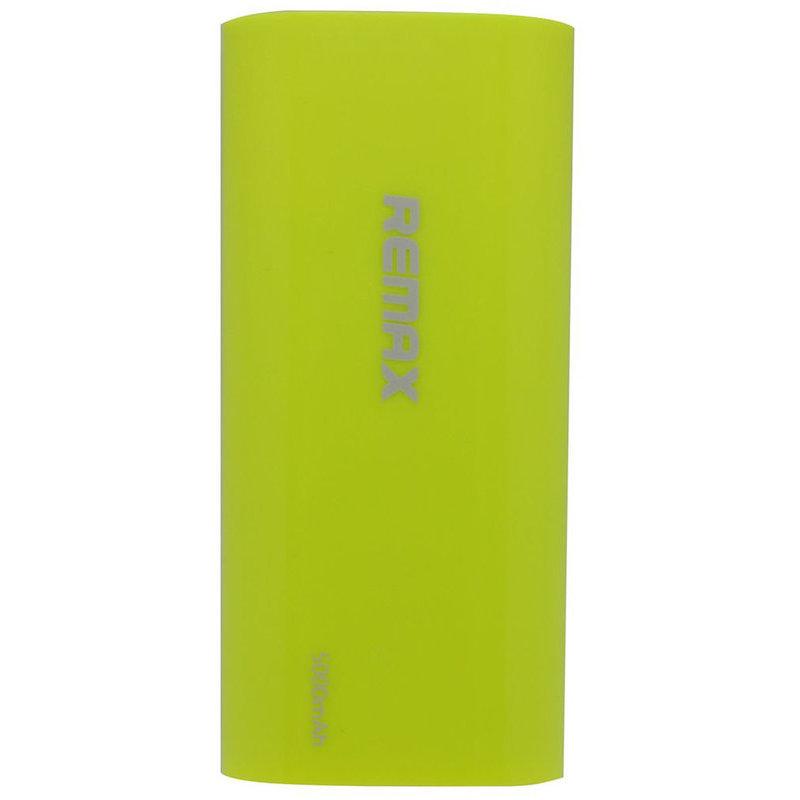 REMAX POWER BOX 5000MAH GREEN AA812