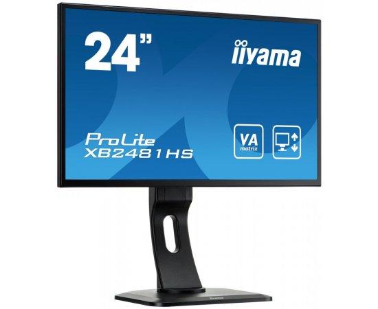 24'' LCD iiyama XB2481HS-B1 - VA, 6ms,250cd/m2,3000:1 (12M:1 ACR),VGA,DVI,HDMI,repro,pivot,výšk.nast.
