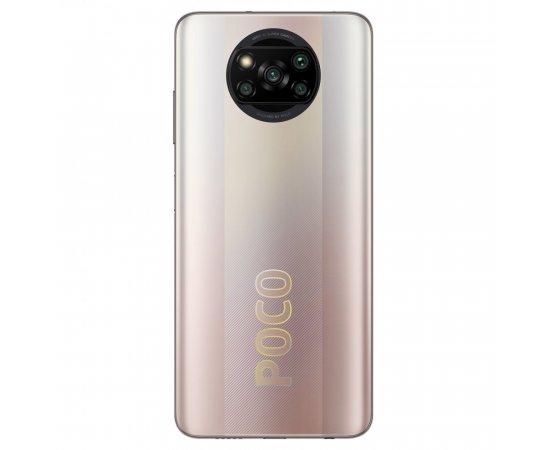POCO X3 Pro (8GB/256GB) Metal Bronze