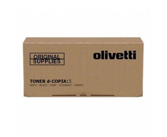 Olivetti originál toner B0360, black, Olivetti D-Copia 15, 20 + internetová televízia SledovanieTV na dva mesiace v hodnote 11,98 €
