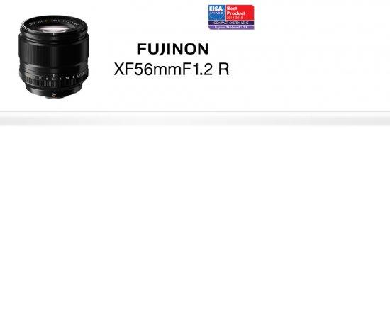 Fujifilm FUJINON XF56mm F/1,2 R