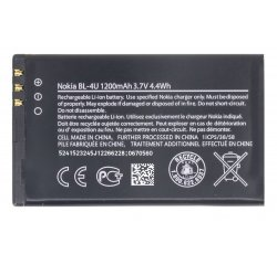 BL-4U Nokia baterie 1200mAh Li-Ion (Bulk)