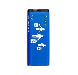 Nokia Originálna batéria BP-5H bulk 1400mah
