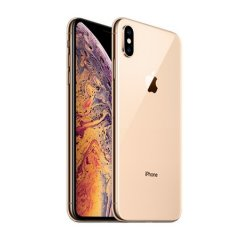 APPLE IPHONE XS MAX 64GB GOLD MT522CN/A