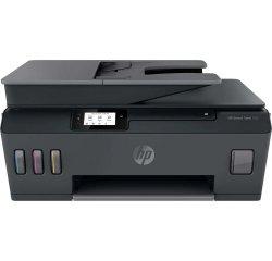 HP ALL-IN-ONE INK SMART TANK WIRELESS 530, 4SB24A