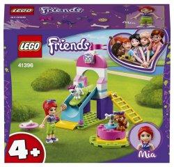 LEGO FRIENDS IHRISKO PRE STENIATKA /41396/