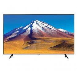 SAMSUNG UE50TU7092UXXH + darček internetová televízia sledovanieTV na dva mesiace v hodnote 11,98 €