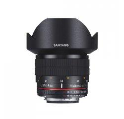 Objektív Samyang  14mm F2.8 Sony E