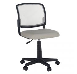 TEMPO KONDELA Otočná stolička, sivá/čierna, RAMIZA