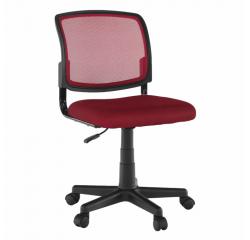 TEMPO KONDELA Otočná stolička, tmavočervená/čierna, RAMIZA