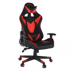 TEMPO KONDELA Kancelárske/herné kreslo s Bluetooth reproduktormi, čierna/červená, CARPI
